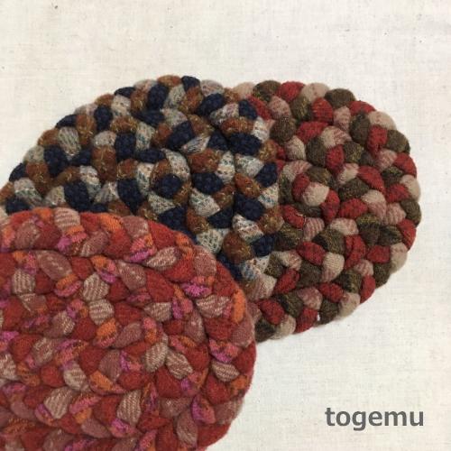 ウール三つ編み